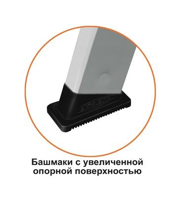 Башмаки с увеличенной опорной поверхностью стремянки Эйфель Триумф 108