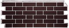 Фасадные панели (Цокольный Сайдинг) FineBer (Файнбир) Кирпич Облицовочный Britt Коричневый