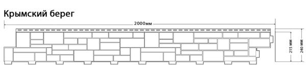 Фасадные панели (Цокольный Сайдинг) Доломит Крымский Берег Корица