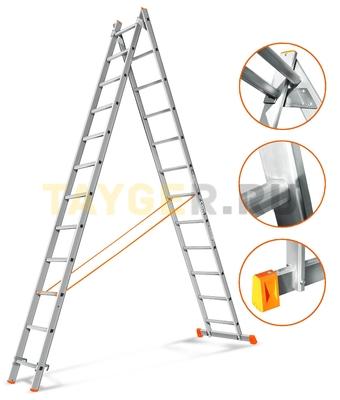 Лестница двухсекционная Эйфель ГРАНИТ 2х12 ступеней