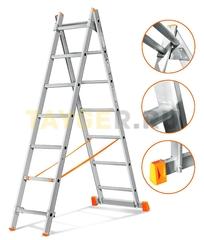 Лестница двухсекционная Эйфель ГРАНИТ 2х7 ступеней