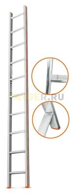 Лестница приставная 10 ступеней Эйфель КОМФОРТ-ПРОФИ односекционная