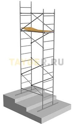 Вышка тура строительная Ортус 100 настил 0.65 х 1.4 м., высота 4,3 м