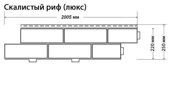 Фасадные панели (Цокольный Сайдинг) Доломит Скалистый Риф Люкс Гавана