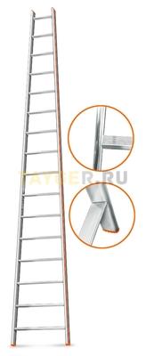 Лестница приставная 16 ступеней Эйфель Комфорт Профи Пирамида