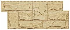 Фасадные панели (Цокольный Сайдинг) Т-Сайдинг (Техоснастка) Гранит Леон Пустынный (одноцветный)