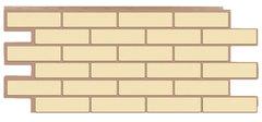 Фасадные панели (Цокольный Сайдинг) Т-Сайдинг (Техоснастка) Керамит (Кирпич Керамический) Пустынный