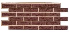 Фасадные панели (Цокольный Сайдинг) Т-Сайдинг (Техоснастка) Лондон Брик Коричневый