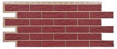 Фасадные панели (Цокольный Сайдинг) Т-Сайдинг (Техоснастка) Саман (Клинкерный Керамический Кирпич) Бордо