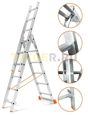 Лестница трехсекционная Эйфель Гранит 3х6 ступеней