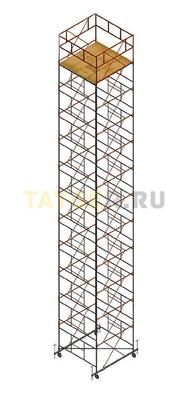 Вышка тура строительная Ортус 600 настил 2.0 х 2.0 м., высота 14,7 м
