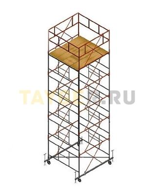 Вышка тура строительная Ортус 600 настил 2.0 х 2.0 м., высота 7,5 м