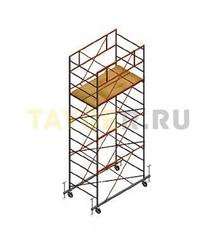 Вышка тура строительная СВ 0,7х1.6 настил 0,7 х 1.6 м., высота 5,1 м