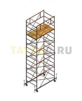 Вышка тура строительная СВ 0,7х1.6 настил 0,7 х 1.6 м., высота 6,3 м
