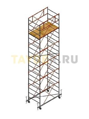 Вышка тура строительная СВ 0,7х1.6 настил 0,7 х 1.6 м., высота 7,5 м
