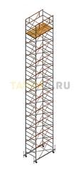 Вышка тура строительная СВ 1,2х2.0 настил 1,2 х 2.0 м., высота 13,5 м