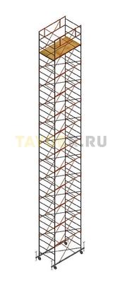 Вышка тура строительная СВ 1,2х2.0 настил 1,2 х 2.0 м., высота 14,7 м