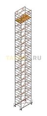 Вышка тура строительная СВ 1,2х2.0 настил 1,2 х 2.0 м., высота 15,9 м
