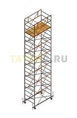 Вышка тура строительная СВ 1,2х2.0 настил 1,2 х 2.0 м., высота 8,7 м