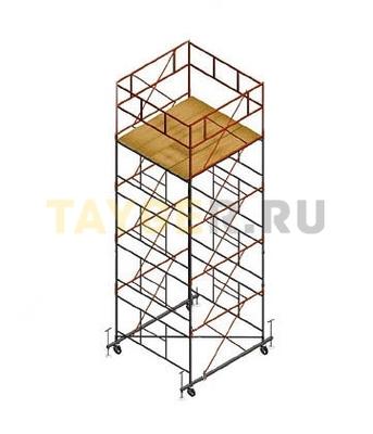 Вышка тура строительная СВ 2,0х2.0 настил 2,0 х 2.0 м., высота 6,3 м