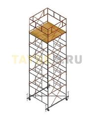 Вышка тура строительная СВ 2,0х2.0 настил 2,0 х 2.0 м., высота 7,5 м