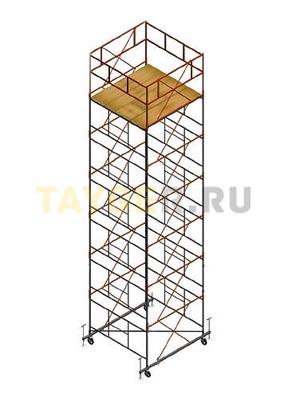Вышка тура строительная СВ 2,0х2.0 настил 2,0 х 2.0 м., высота 8,7 м