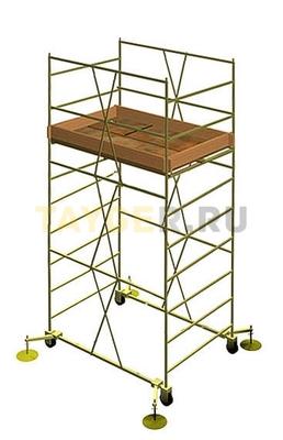 Вышка тура строительная УЛТ-120 настил 1,2x2,0 м., высота 3,8 м