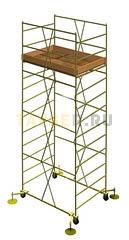 Вышка тура строительная УЛТ-125 настил 1,2x2,0 м., высота 7,9 м