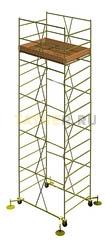 Вышка тура строительная УЛТ-125 настил 1,2x2,0 м., высота 9,8 м