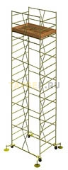 Вышка тура строительная УЛТ-120 настил 1,2x2,0 м., высота 7,4 м