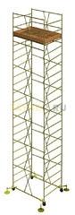 Вышка тура строительная УЛТ-120 настил 1,2x2,0 м., высота 8,6 м
