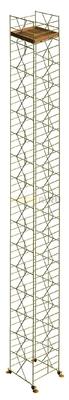 Вышка тура строительная УЛТ-200 настил 2,0x2,0 м., высота 19,8 м