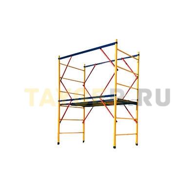 Вышка-тура строительная ВСП 250-0,7 Эконом настил 0,7х1,6 м., высота 2,4 м.