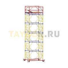 Вышка тура строительная ВСП 250-0,7 настил 0,7х1,6 м., высота 7,5 м.