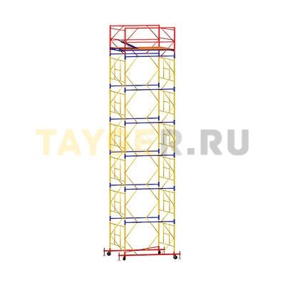 Вышка-тура строительная ВСП 250-1,6 настил 1,6х2,0 м., высота 8,8 м.