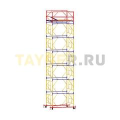 Вышка-тура строительная ВСП 250-1,0 настил 1,0х2,0 м., высота 8,8 м