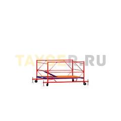 Вышка-тура строительная ВСП 250-1,2 настил 1,2х2,0 м., высота 1,2 м. базовый блок